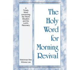 HWMR (ENG): A Timely Word concerning the World Situation and the Lord's Recovery