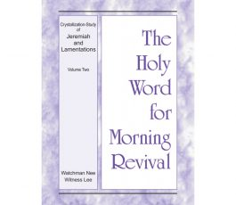 HWMR: (ENG) Crystalization-Study of Jeremiah and Lamentations, Vol. 2