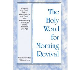 HWMR (ENG): Knowing the Truth, Being Absolute for the Truth, and Proclaiming the Truth in the Present Evil Age
