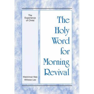 Holy Word for Morning Revival