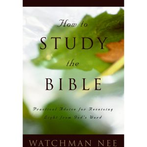 The Study of the Bible