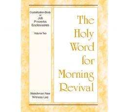 HMWR: (ENG) Crystallization-Study of Job, Proverbs, Ecclesiastes Vol. 2