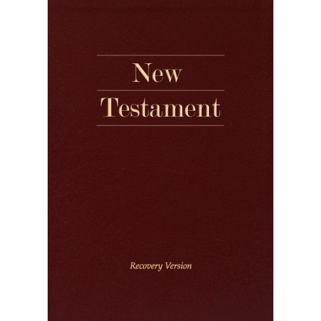 "New Testament Recovery Version (Pocketsize, 6 1/8"" x 4 3/8"", Burgundy, Text only)"