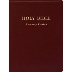 "Holy Bible Recovery Version (With footnotes, Burgundy, Bonded leather, 10"" x 7 1/8"")"