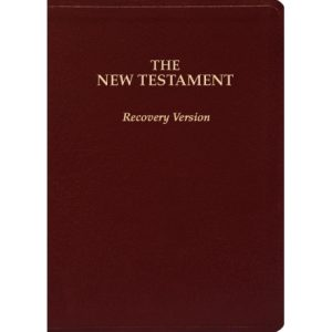 "New Testament Recovery Version (Burgundy, Bonded leather, Small, 7"" x 4 7/8"")"