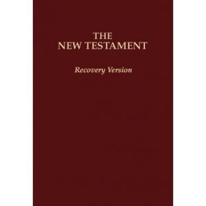 "New Testament Recovery Version (Burgundy, Economy w/footnotes, Softbound, 6 3/4"" x 4 1/2"")"