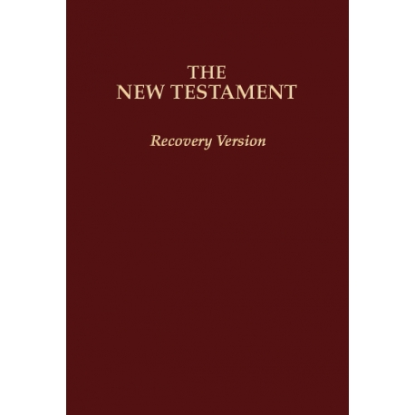 """New Testament Recovery Version (Burgundy, Economy w/footnotes, Softbound, 6 3/4"""" x 4 1/2"""")"""