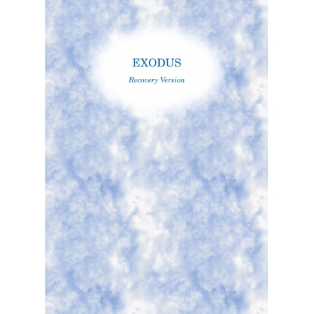Exodus Recovery Version (with footnotes)