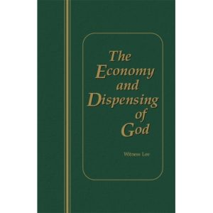 Economy and Dispensing of God, The
