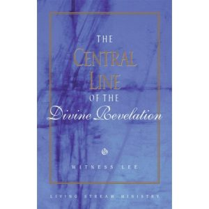 Central Line of the Divine Revelation, The