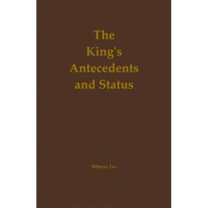King's Antecedents and Status, The