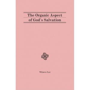 Organic Aspect of God's Salvation, The
