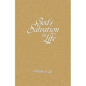 God's Salvation in Life