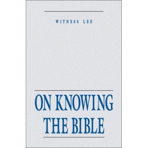 On Knowing the Bible