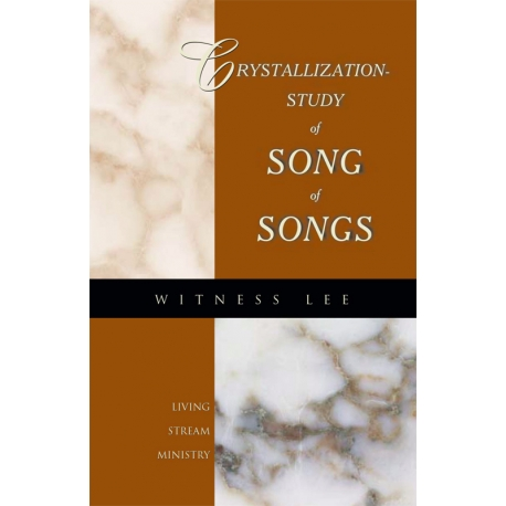 Crystallization-Study of Song of Songs