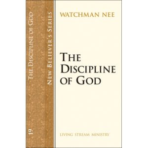 New Believers Series: 19 Discipline of God, The