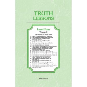 Truth Lessons, Level 4, Vol. 2