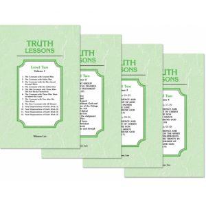 Truth Lessons, Level 2 (4 volume set)