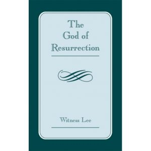 God of Resurrection, The