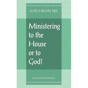 Ministering to the House or to God?