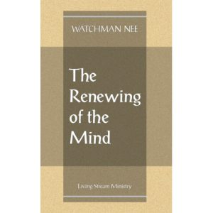 Renewing of the Mind, The
