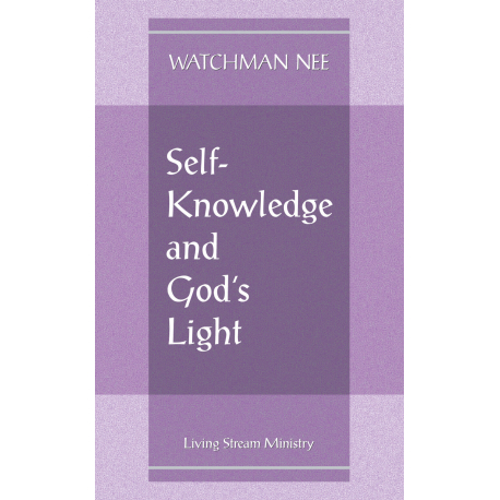 Self-Knowledge and God's Light