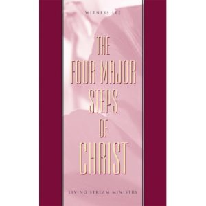 Four Major Steps of Christ, The