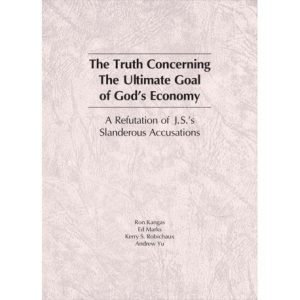 Truth Concerning the Ultimate Goal of God's Economy, The