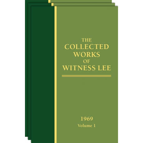 Collected Works of Witness Lee, The (1969) Vol. 1 - 3