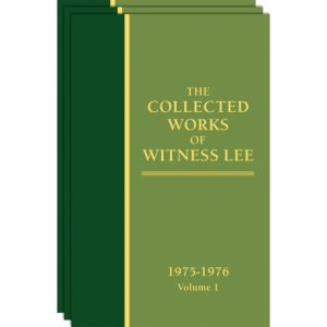 Collected Works of Witness Lee, The (1975-76) Vol. 1 - 3