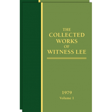 Collected Works of Witness Lee, The (1979) Vol. 1 - 2