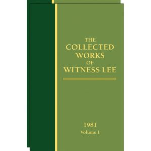 Collected Works of Witness Lee, The (1981) Vol. 1 - 2