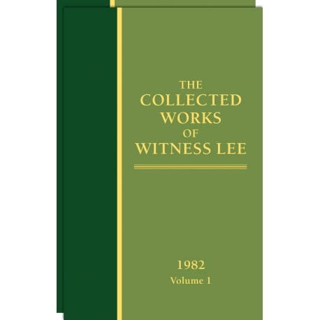 Collected Works of Witness Lee, The (1982) Vol. 1 - 2