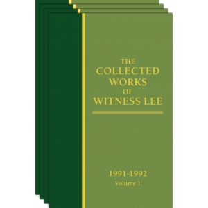 Collected Works of Witness Lee, The (1991-92) Vol. 1 - 4